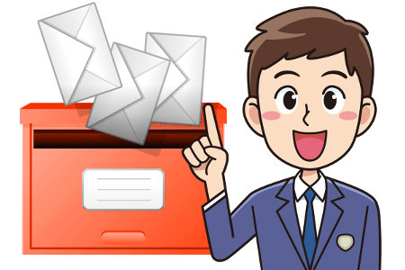 広告メールを受信する