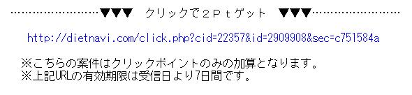 リードメールの内容